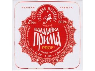 Струны для народных инструментов  Господин Музыкант BP29N PROFI Красная c доставкой по России