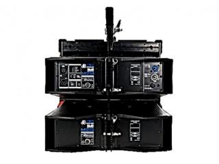 Системы подвеса dB Technologies DRK-M5 c доставкой по России