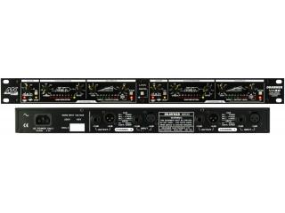 Динамическая обработка  DRAWMER MX 30 c доставкой по России