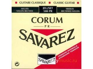 Струны для классических гитар  Savarez 500PR c доставкой по России