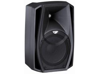 Активные акустические системы  dB Technologies CROMO 12+ c доставкой по России