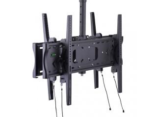 Крепления видеопроектора KROMAX COBRA 2/3 c доставкой по России