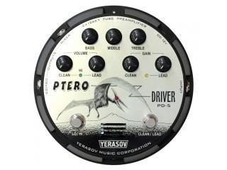 Педали эффектов  Yerasov PD-5 PTERODRIVER c доставкой по России