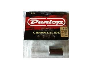 Слайды  Dunlop 221 c доставкой по России