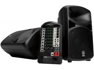 Комплекты акустических систем  Yamaha STAGEPAS 600I c доставкой по России