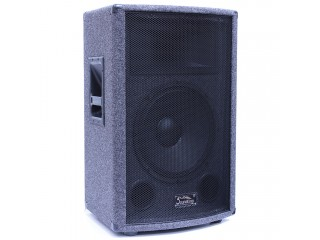 Пассивные акустические системы   SOUNDKING FQ005 c доставкой по России