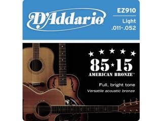 Струны для акустических гитар  D'Addario EZ910 c доставкой по России