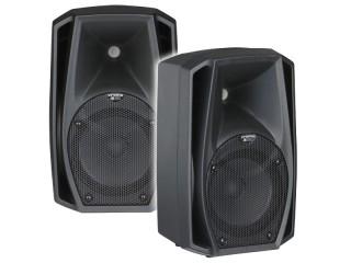 Активные акустические системы  dB Technologies CROMO 8+ c доставкой по России