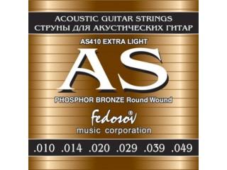 Струны для акустических гитар  Fedosov AS410 85/15 Bronze Round Wound Extra Light  c доставкой по России