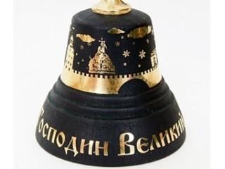 Шумовые инструменты  Валдайские колокольчики KVN3 Колокольчик травленый №3 c доставкой по России