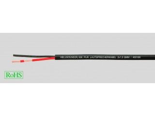 Кабель акустический HELUKABEL HELUSOUND500 PUR 400109 c доставкой по России
