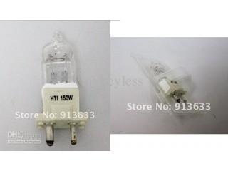 Газоразрядные  Lamp NSD150 c доставкой по России