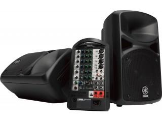 Комплекты акустических систем  Yamaha STAGEPAS 400I c доставкой по России