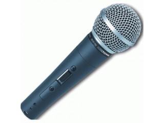 Вокальные микрофоны  INVOTONE DM300PRO c доставкой по России