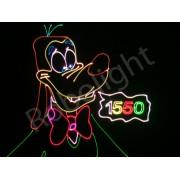RoboProfi RGB1550