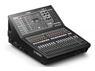 Цифровые микшеры Yamaha QL1 c доставкой по России